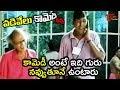 Vadivelu Comedy Scenes Back To Back | Telugu Comedy Videos | NavvulaTV