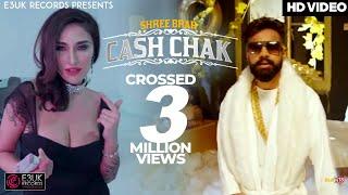 Cash Chak – Shree Brar – Dilpreet Dhillon