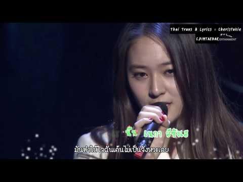 [Karaoke - Thaisub] SM The Ballad (CHEN & KRYSTAL) - When I Was... When U Were Vol.2 Joint Recital