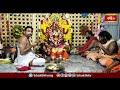 మహబూబ్ నగర్ లో దసరా వేడుకలు..! | Dussehra 2020 | Bhakthi TV  - 02:38 min - News - Video