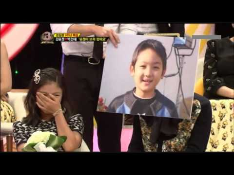 Strong Heart Ep150 - Kim Yoo Jung with Park Geon Tae (Surprise Appearance) cut