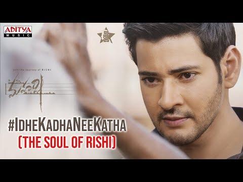 Maharshi Idhe Kadha Nee Katha Song