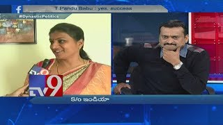 I'll knock your teeth out: Roja and Bandla Ganesh warn ea..