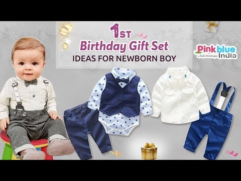 BIRTHDAY GIFT IDEAS FOR 1 YEAR OLD | OUTFITS FOR ONE YEAR OLD BABIES