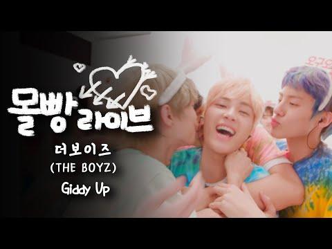 더보이즈(THE BOYZ) - Giddy Up [몰빵라이브] Jackpot Live