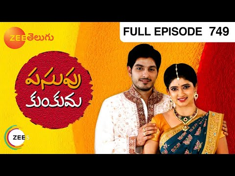Zee telugu pasupu kumkuma today episode : Integrale dvd
