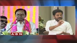 Revanth Reddy on KCR speech @ Pragathi Nivedana..