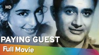 Paying Guest (1957) | Dev Anand | Nutan | Old Classic Bollywood Movie