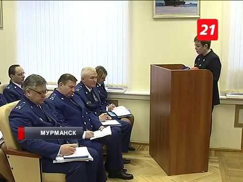 Сотрудники прокуратуры подвели итоги года и поделились планами на будущее