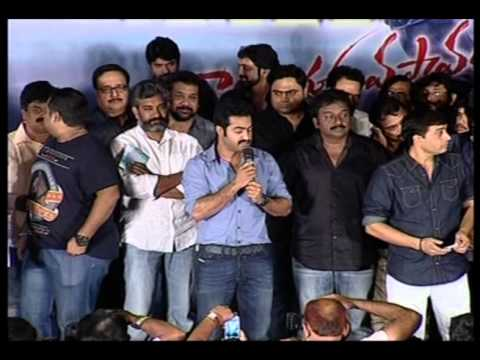 Ramayya-Vastavayya-Audio-Launch-Part-4
