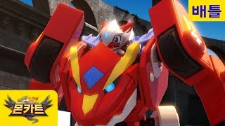 [MONKART] Battle Video 11 Pixie VS Draka