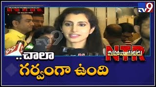 Nara Brahmani about NTR Mahanayakudu after watching premie..