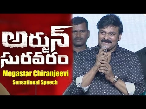 Megastar-Chiranjeevi-Sensational-Speech-At-Arjun-Suravaram-Pre-Release-Event