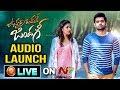Vunnadhi Okate Zindagi Audio Launch Live -  Ram Pothineni