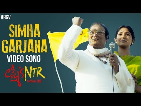 Simha-Garjana-Video-Song---Lakshmi--039-s-NTR