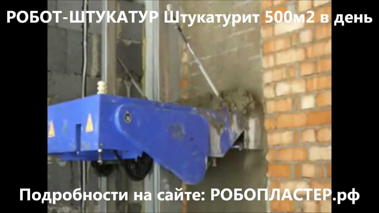 Должностная инструкция штукатура-маляра в строительстве.