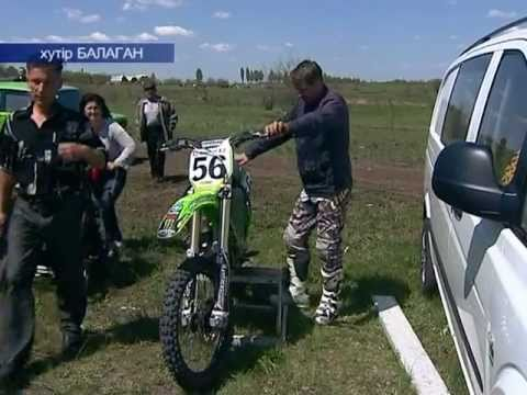 В Димитрове прошел Кубок Украины по мотокроссу
