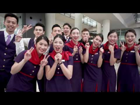 Hong Kong Airlines Chinese New Year Celebration 2017|香港航空祝您新年萬事足2017