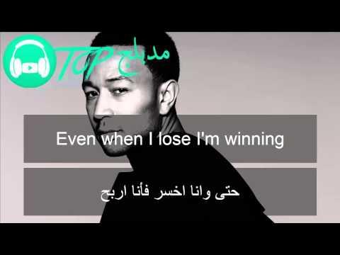 All Of Me - John Legend مترجمة عربى