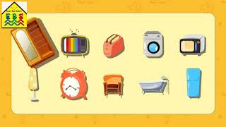 learn names of household items for kids | kindergarten and preschool