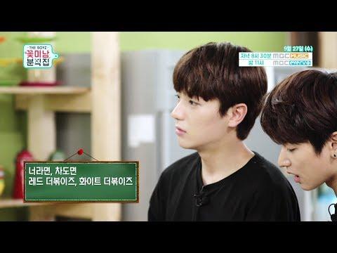 [Preview(Ep.6)] 더보이즈 '꽃미남 분식집' (THE BOYZ 'Flower Snack')