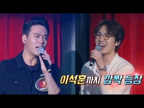 제 3 라운드 김진호 '라라라' ♪ 히든싱어4 2회