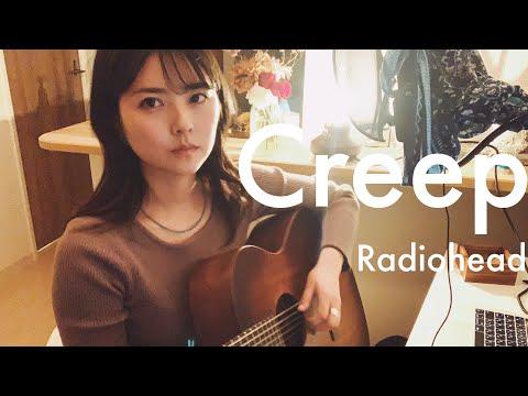 Creep - Radiohead(Acoustic cover) / Miyuu