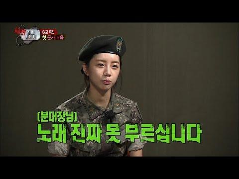 【TVPP】Hyeri(Girl's Day) - Learning the Military Song, 혜리(걸스데이) - 요상한 멜로디 군가 배우기 @ A Real Man
