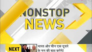 DNA: Non Stop News, April 24, 2018