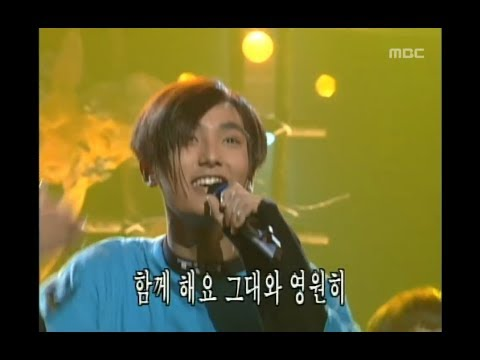 H.O.T - Happiness, H.O.T - 행복, MBC Top Music 19970906