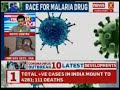 CORONAVIRUS: DONALD TRUMP WARNS OF RETALIATION IF INDIA REFUSES HYDROXYCHLOROQUINE SUPPLY