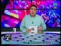 أحمد الشريف لادارة الزمالك: هذا اللاعب خط أحمر ولا يجب أن يرحل