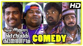 En Aaloda Seruppa Kaanom Comedy | Full Comedy Scenes | Vol 2 | Yogi Babu | Singampuli | KS Ravikumar