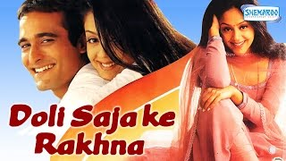 Doli Saja  Ke Rakhna (1998) - Akshaye Khanna - Jyothika - Best Romantic Hindi Movie