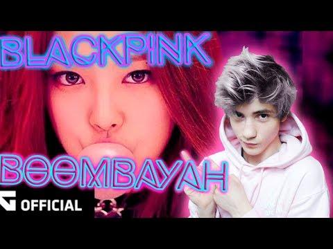 BLACKPINK - '붐바야'(BOOMBAYAH) M/V Реакция   BLACKPINK (Женская K-pop группа?!)   Реакция на BLACKPINK