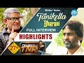 Tanikella Bharani Exclusive Interview Highlights | Frankly With TNR