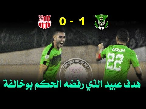 CSC 1 - CRB 0 : Le but de Abid refusé