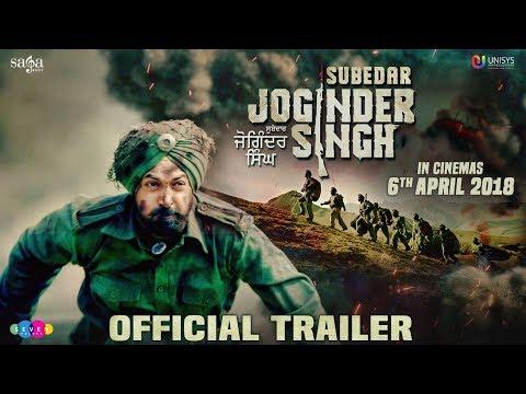 Subedar Joginder Singh Trailer - Gippy Grewal, Kulwinder Billa, Rajvir Jawanda