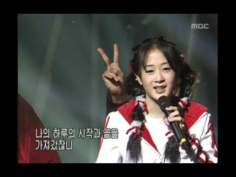 Joanne - Good day sunshine, 조앤 - 햇살 좋은 날, Music Camp 20011117