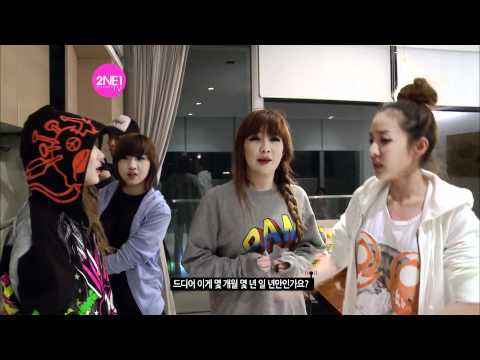 2NE1_TV_Season 2_E05-2_2NE1 in Jeju Island