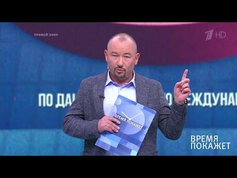Ради мира на Донбассе... Время покажет.  19.07.2019