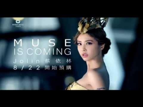 蔡依林 Jolin Tsai - MUSE預購倒數影片-只剩兩天