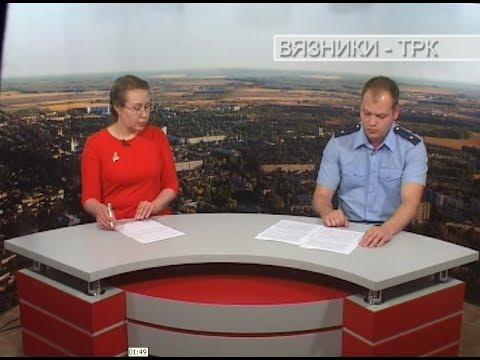 """""""Лицом к народу"""". Рубрика от 19.07.2017"""