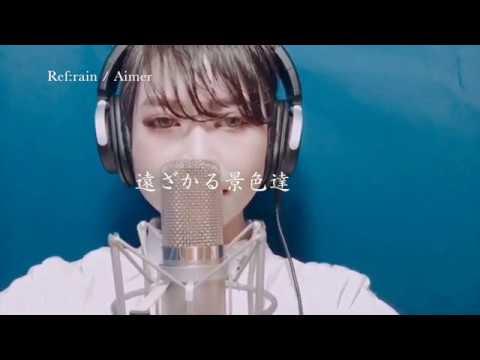 【公式】【カバー集vol.2】立花綾香AyakaTachibana