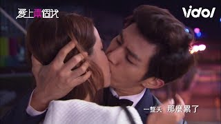 "(ENG SUB) Fall in Love with Me (愛上兩個我) EP6 Forced Kiss ""Do you know I like you?"" 路天行強吻陶子