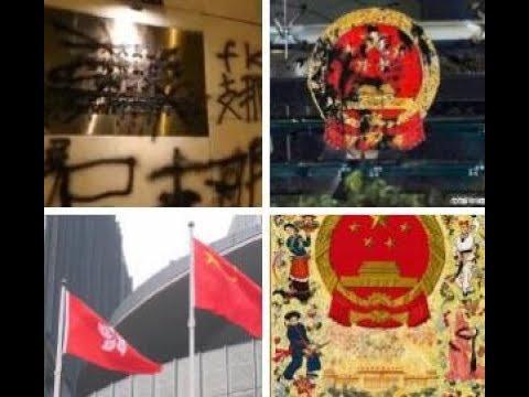 人民日报:是结束香港暴乱的时候了,中央权威不容挑战,对害国害港的暴徒严肃处理。
