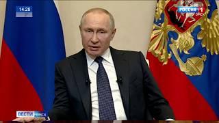 Владимир Путин предложил ввести мораторий на взыскание долгов представителям малого и среднего бизнеса