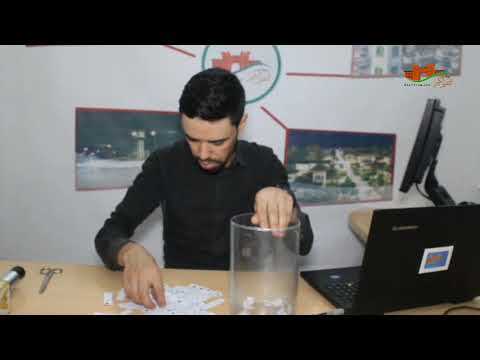 قرعة الفائز في مسابقة الكان