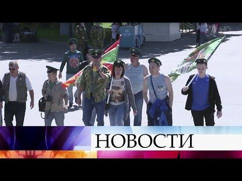 Российской погранслужбе исполняется 101 год. photo