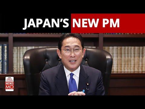 Who is Fumiko Kishida, Japan's Newly Elected PM? | NewsMo | India Today